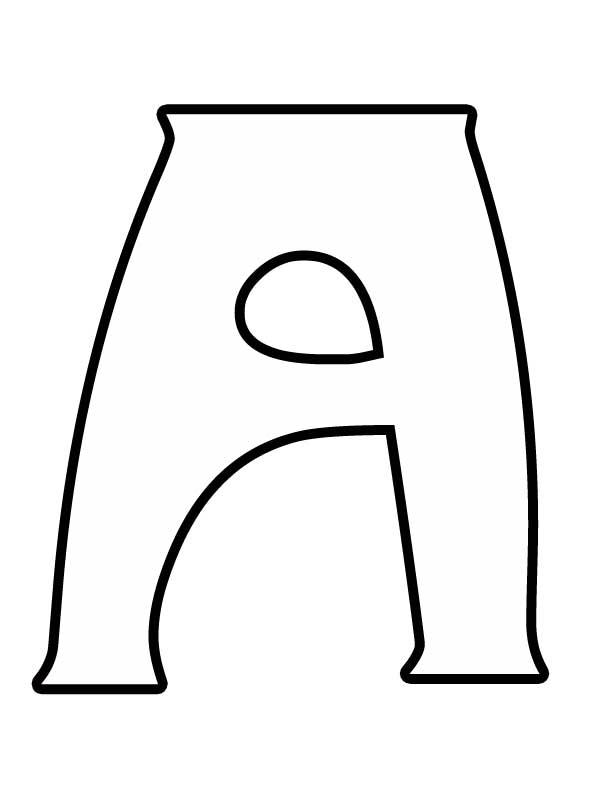 Буквы для оформления распечатать и вырезать