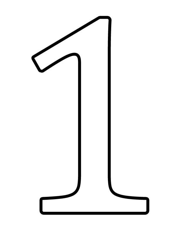 Цифры 9 раскраски