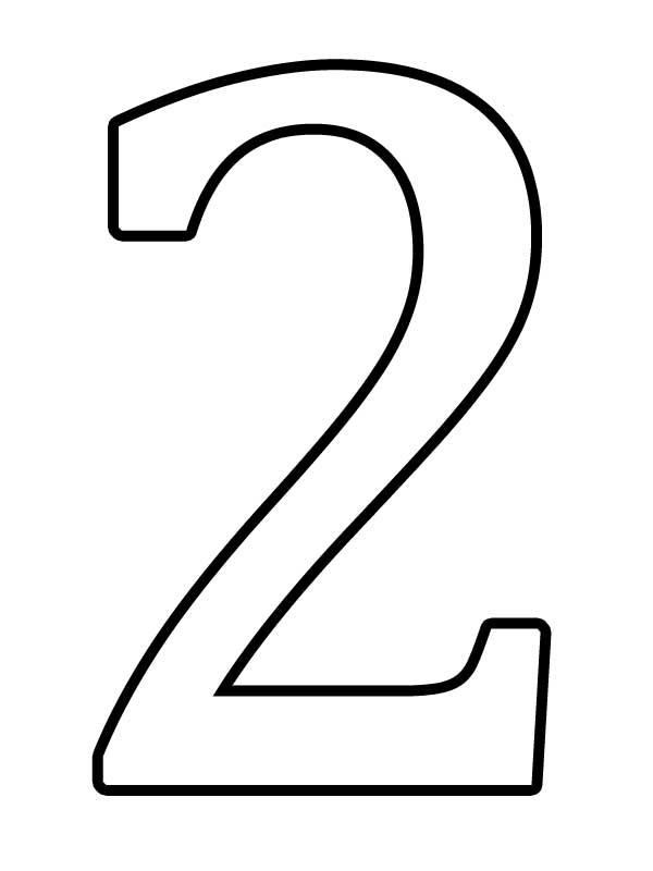 цифры формата а4