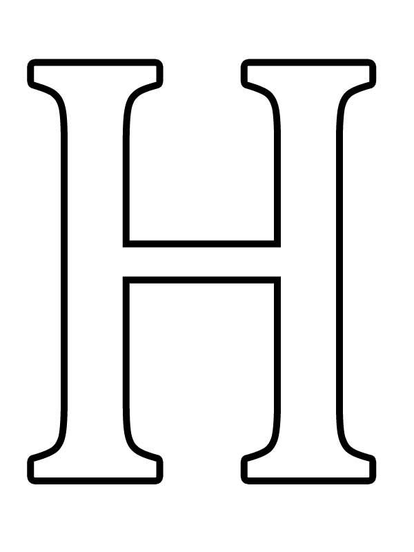 Красивые буквы для оформления плаката по одной