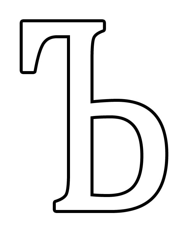 как сделать буквы на фото прозрачными