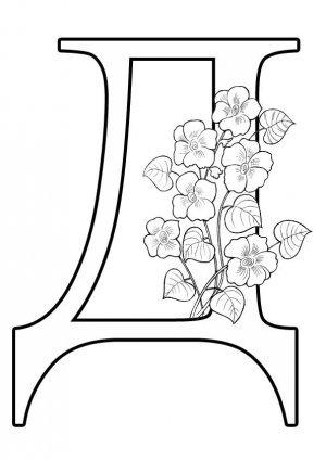 буквы а4 формата