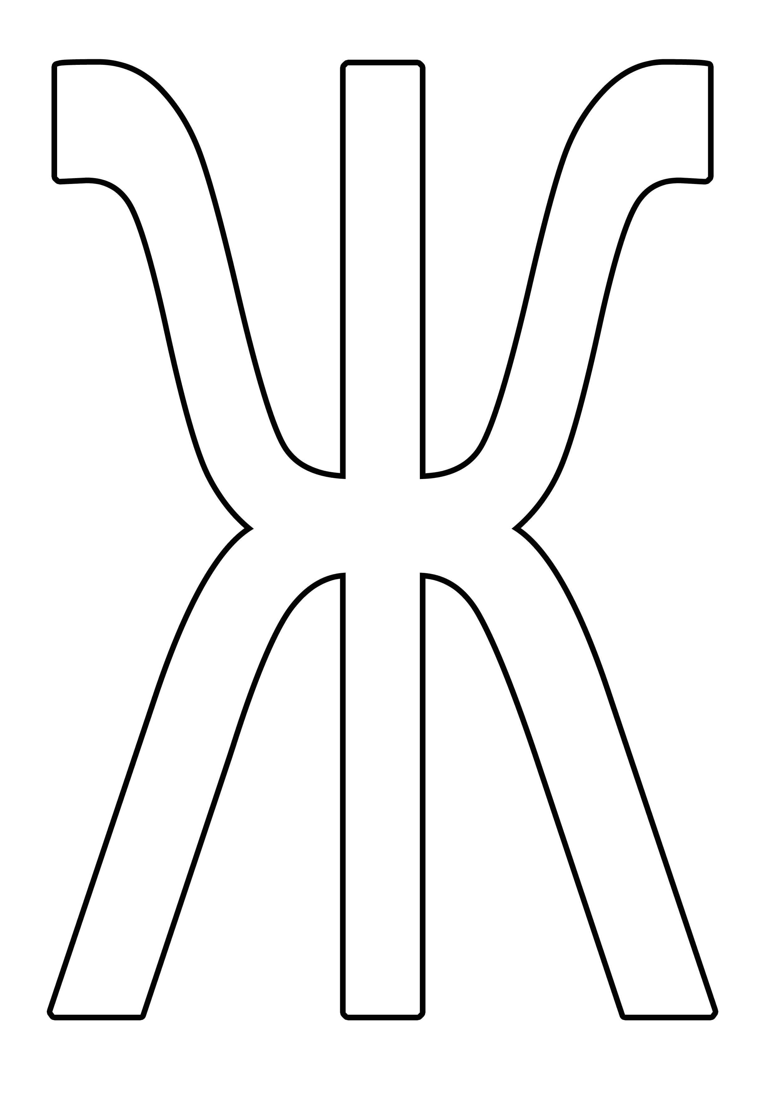 Раскраски буквы з