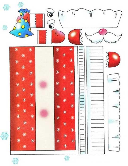 Новогодние игрушки своими руками из бумаги дед