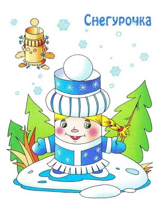 Как можно сделать деда мороза и снегурочку