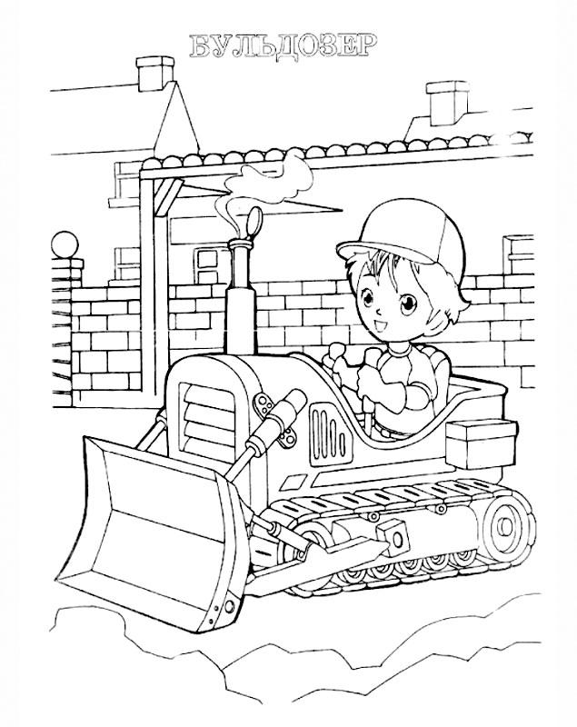 Дорожно строительная Играть в игры раскраски для девочек принцессы