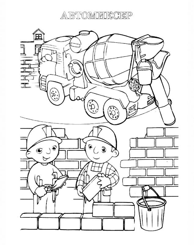 Могучие Могучие Могучие Детские Раскраска по точкам