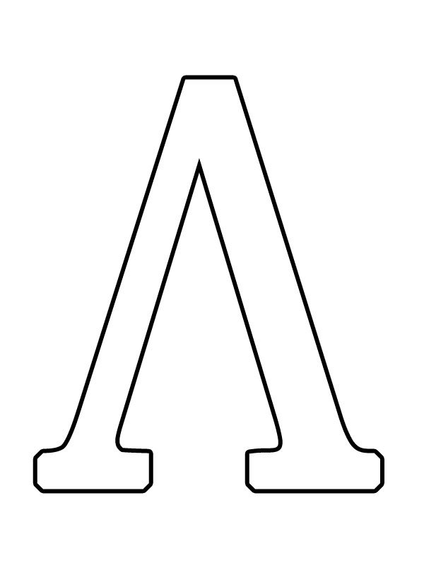 буквы шаблон фото