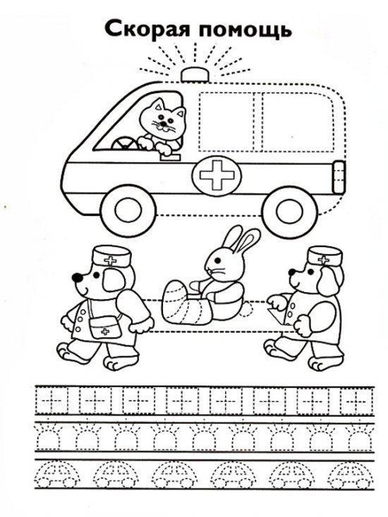 Раскраски для детей машинки скачать бесплатно