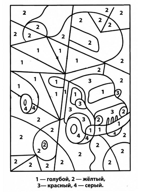 Раскраски по цифрам для детей 4-5 года