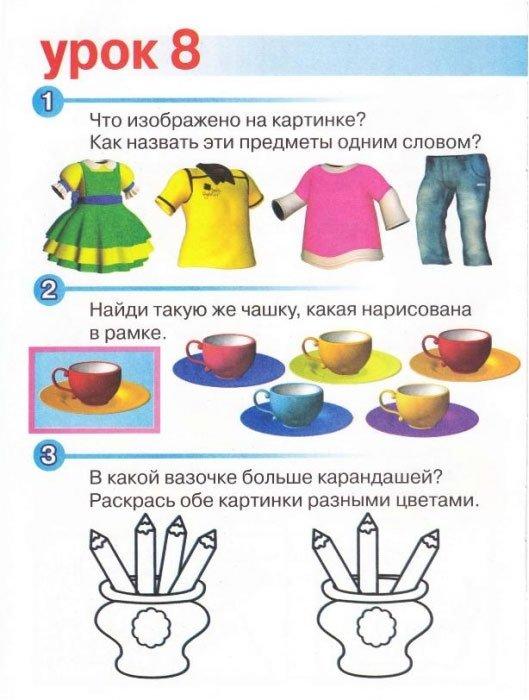 выкройки готовые в картинках верхней одежды вечерних платьев пальто и детской одежды