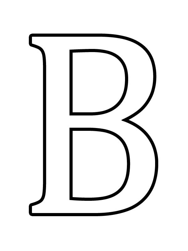 шаблоны букв русского алфавита формата а4 скачать бесплатно