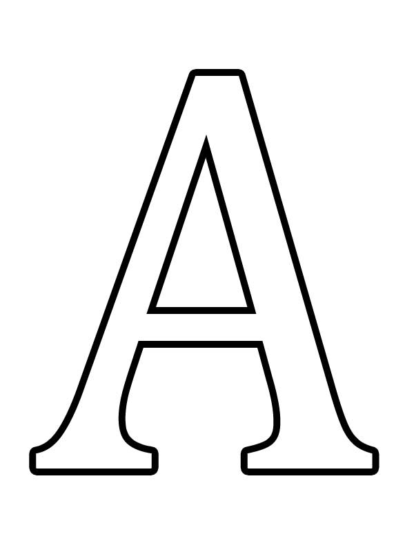 шаблоны букв русского алфавита формата а4 скачать