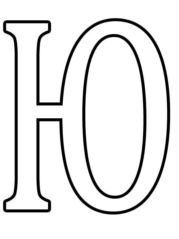 Красивые буквы формата а 4