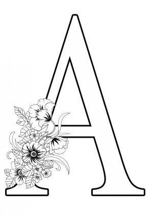 Буква А формата А4