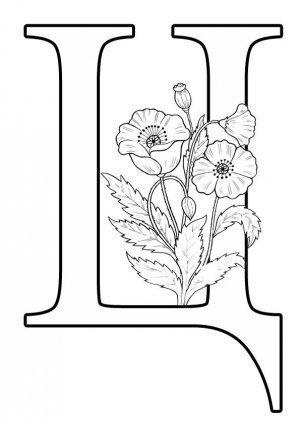 Буква Ц формата А4