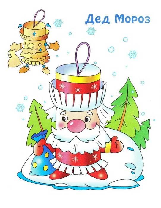 Дед Мороз из бумаги. Шаблон