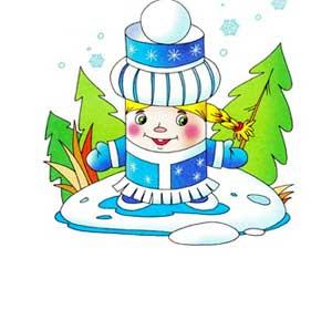 Снегурочка из бумаги