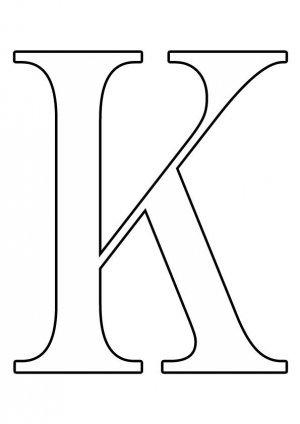 Шаблон буквы К