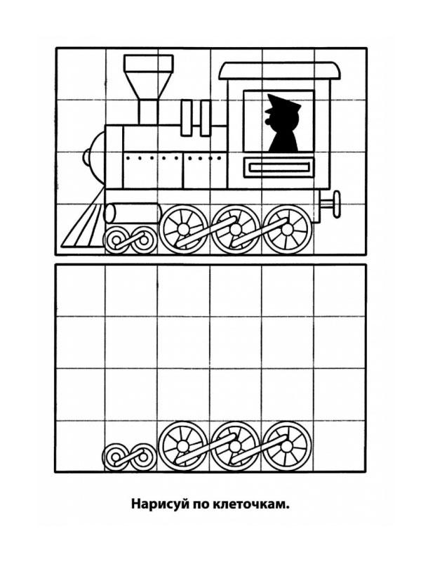 Сонник Поезд приснился к чему снится во сне Поезд