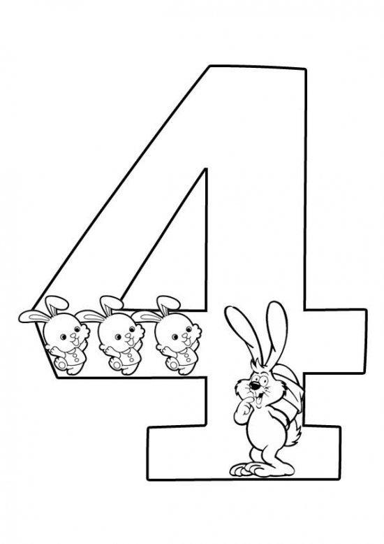 Цифры с зайчиками