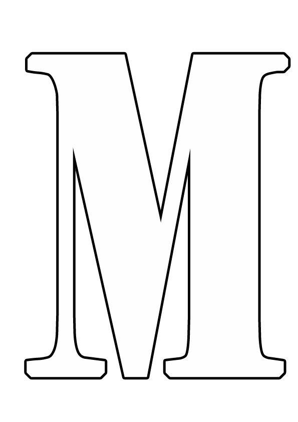 Большие буквы для печати формата а4 красивые шаблоны
