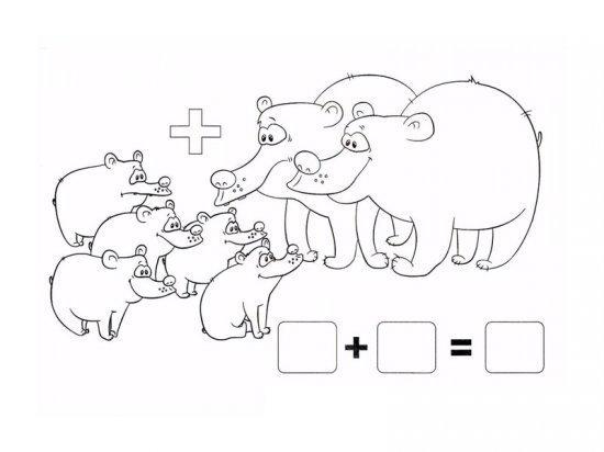 Веселые задачки