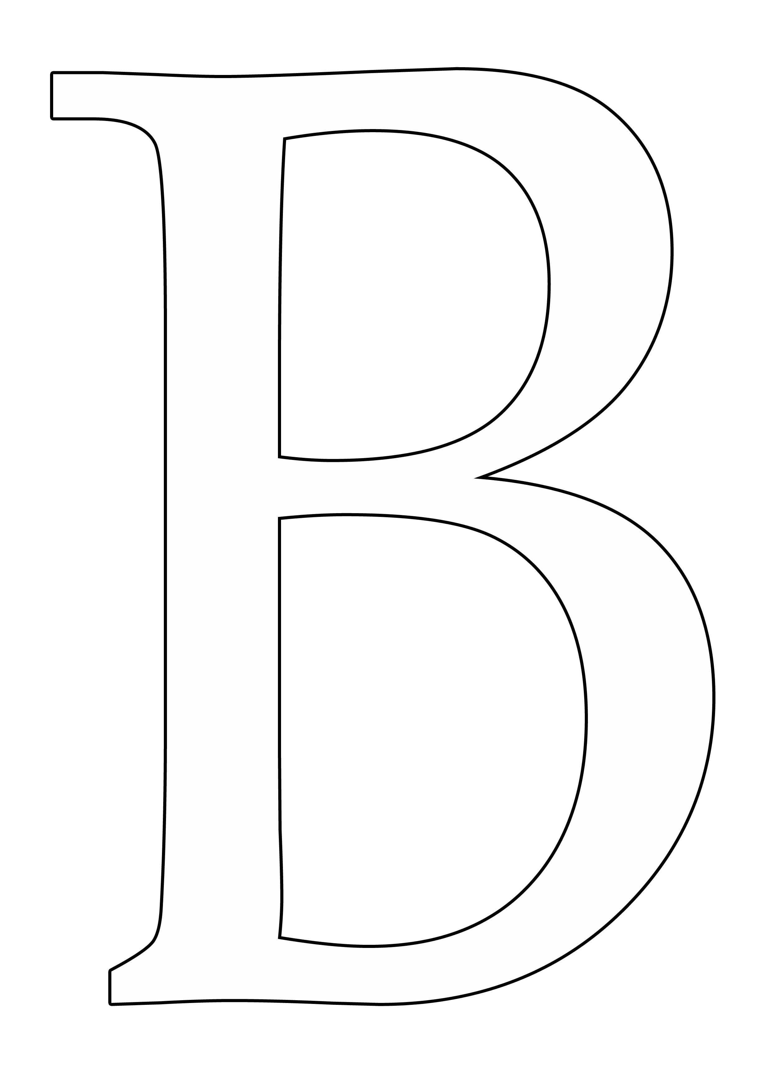 трафареты букв а5 для вырезания из бумаги шаблоны сказать хотел