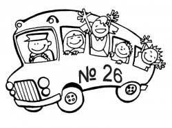 Автобус № 26