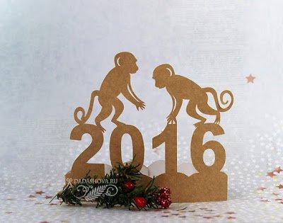 Символ 2016 года