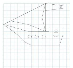 Рисуем по клеточкам кораблик