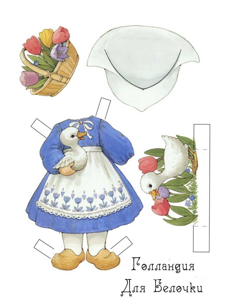 бумажные куклы с одеждой для вырезания черно белые