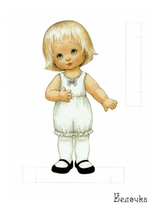 Бумажные куклы с нарядами