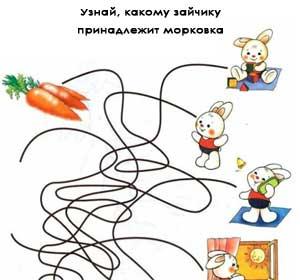 Лабиринт для малышей