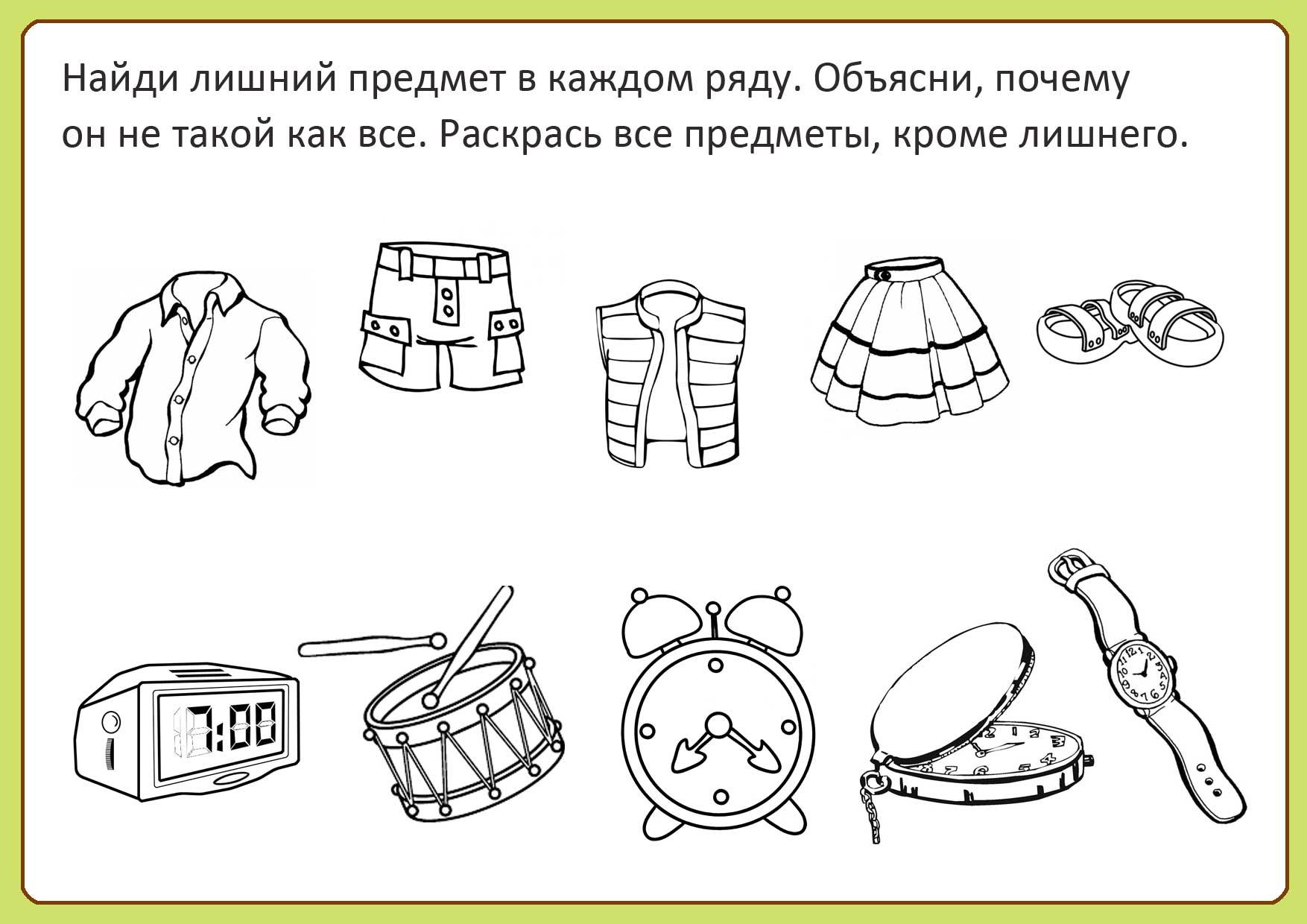 Задача Льва Толстого про шапку  Задачи  Разминка для мозгов