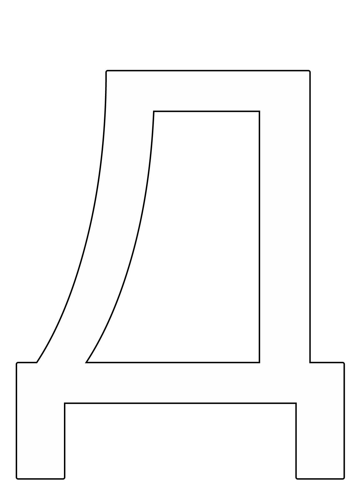 Большие буквы для печати формата а5 красивые шаблоны