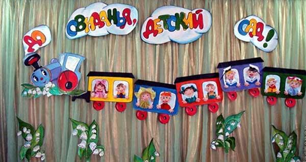 Надписи своими руками в детском саду