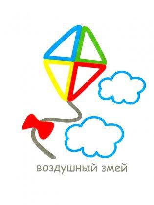 Раскраски с цветным контуром для детей от 3 лет