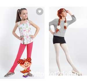 Кое-что про одежду для детей