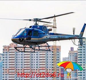 Только вертолетом можно долететь
