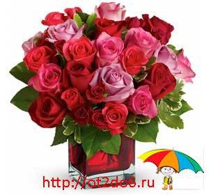 Неожиданные цветы