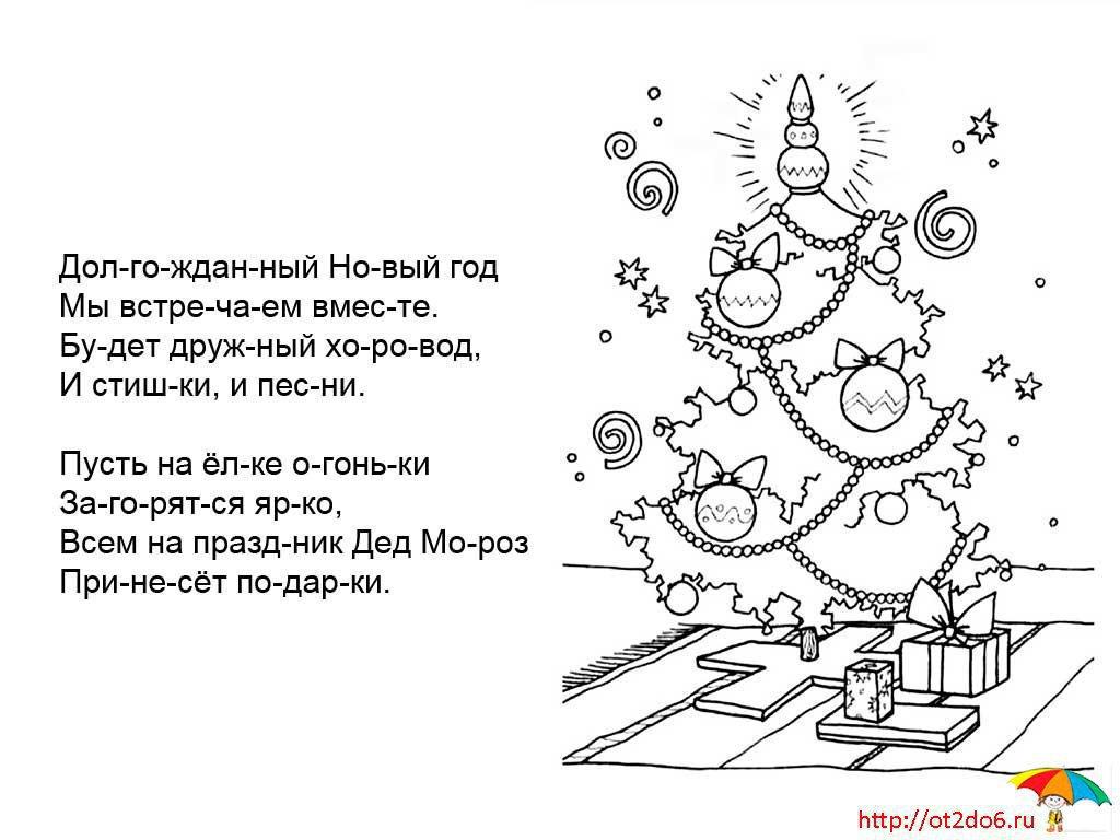 Новогодняя лотерея на корпоративе или семейном празднике