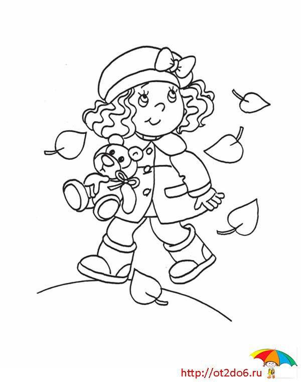 Раскраски осень для детей скачать для распечатки | От 2 до ...