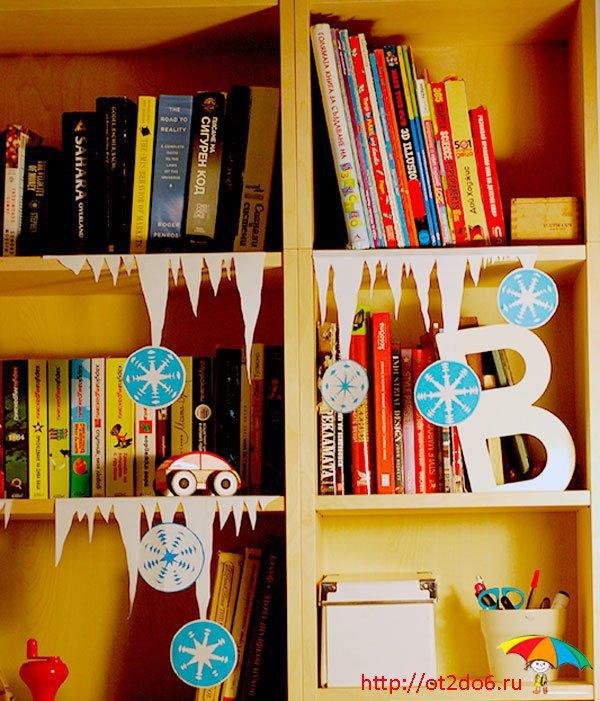 Украшения для комнаты на Новый год