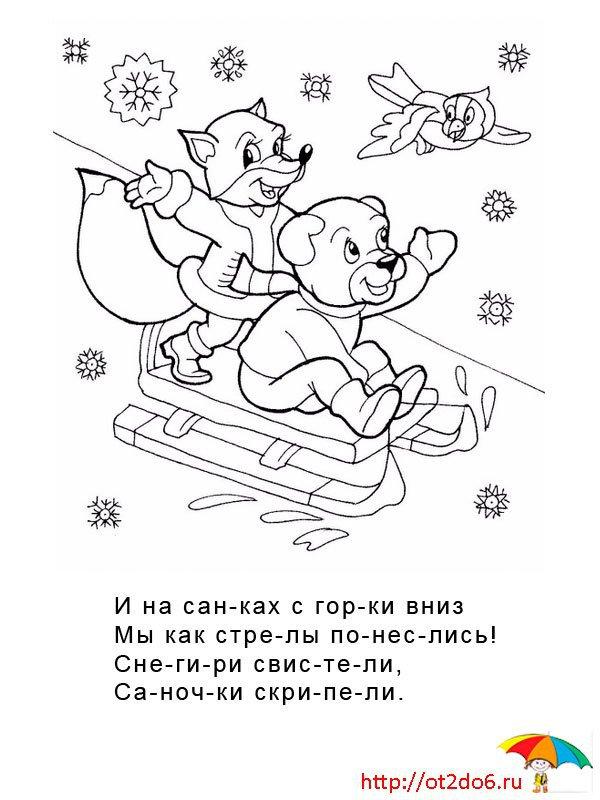 Скачать карточки с буквами русского алфавита для распечатки