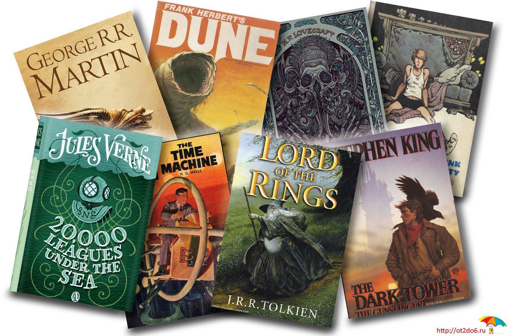 Зачем стоит читать фантастику?