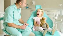 В стоматологию дети не бойтесь ходить